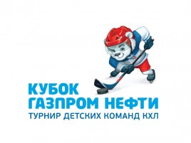 logotype-