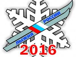 201602091029071
