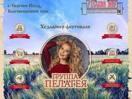 русский мир новое